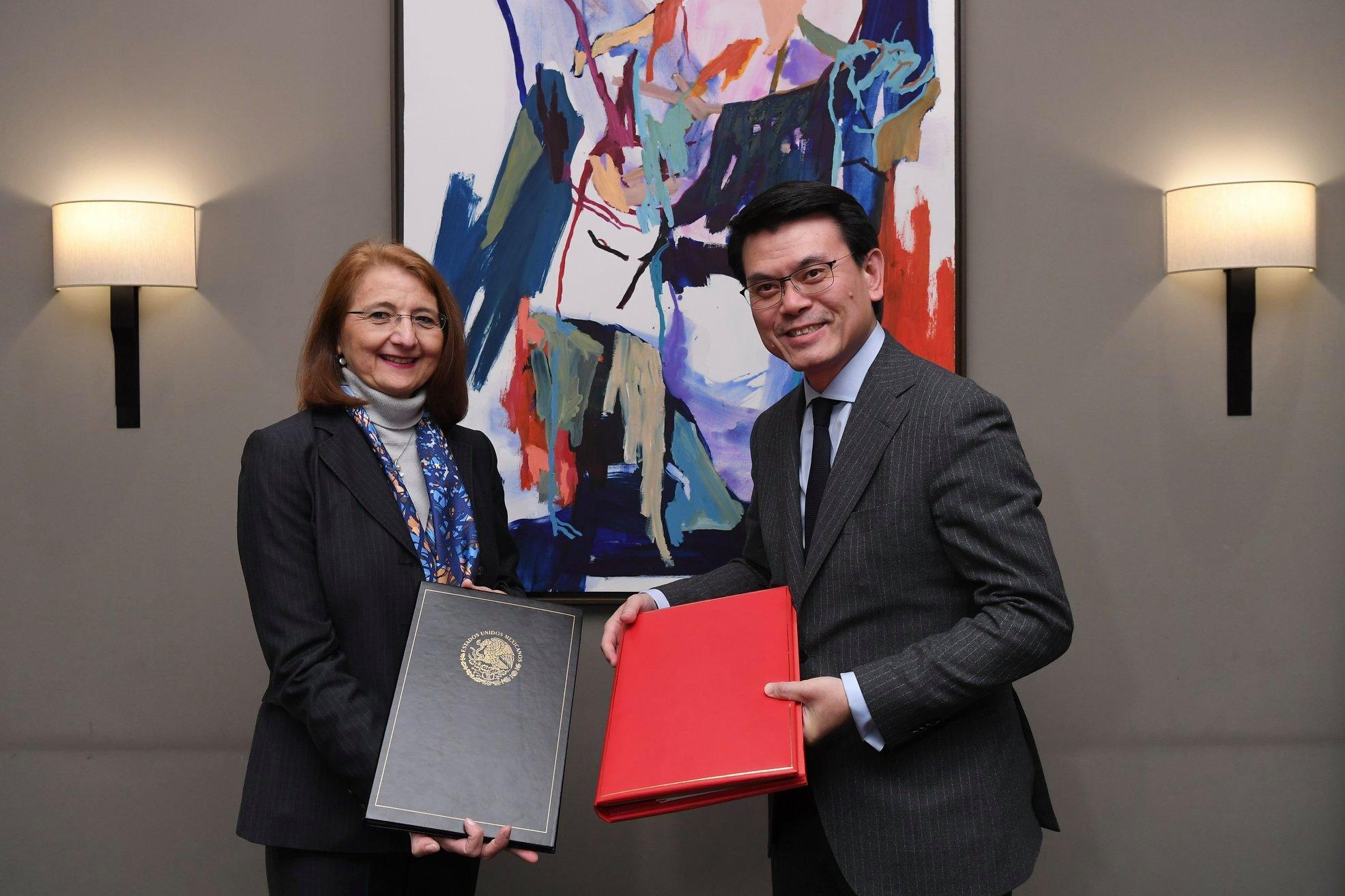香港墨西哥签订促进和保护投资协定 加强两地投资者保障