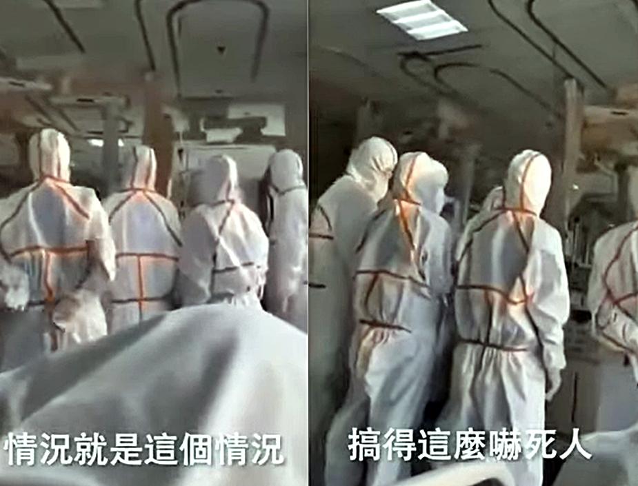 【新冠肺炎】医院人员全副武装戒备 病患拍片嘲小题大作