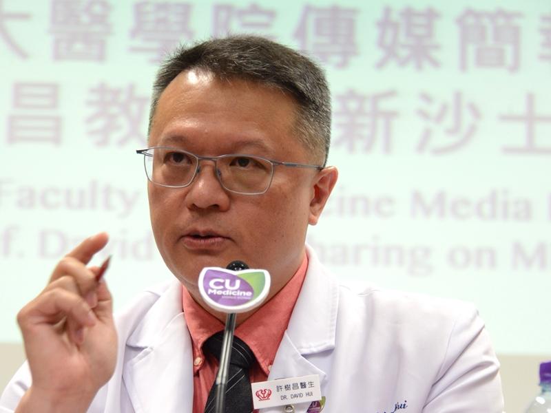 【新冠肺炎】许树昌:医院防护设备不足 或致医护人员感染