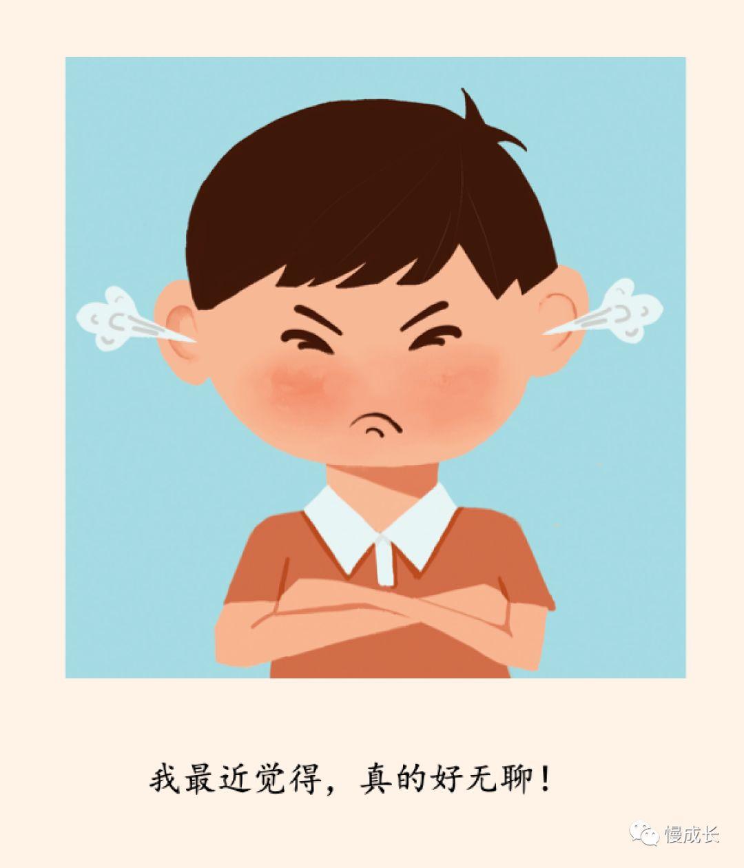 新型冠状病毒爆发,怎么教孩子保护好自己?我画了原创绘本《为什么要戴口罩》