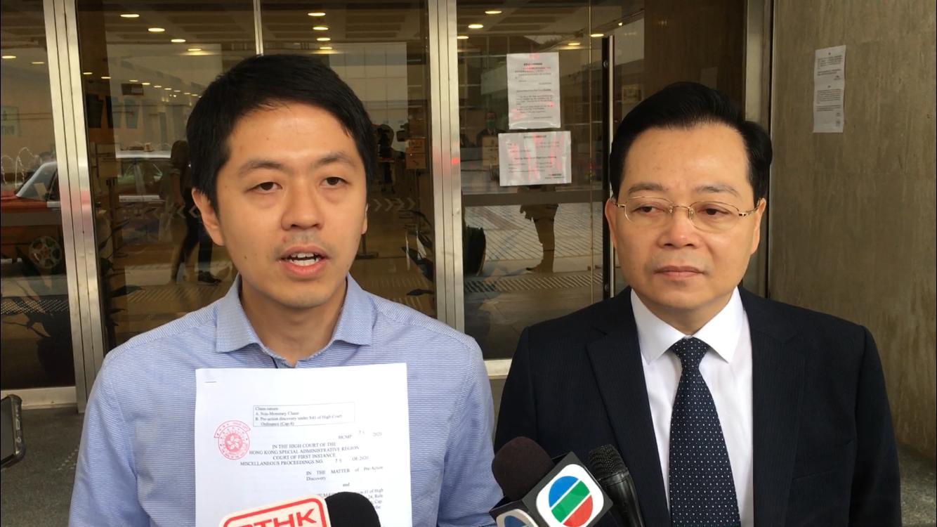 指涉公众衞生及利益 许智峯入禀要求警披露催泪弹成份