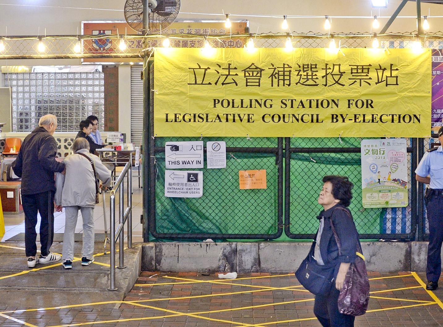 选管会:未能就立法会香港岛及新界东选区议席空缺安排补选