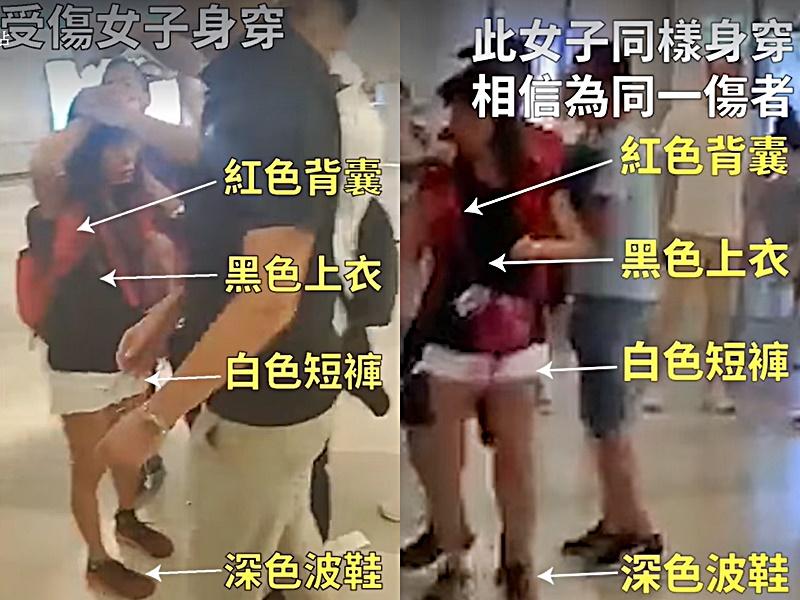 【有片】林卓廷入禀告邓炳强 公开片段指到场前已有白衣人袭击市民