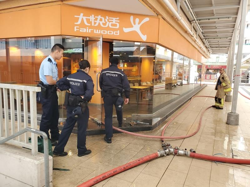 牛池湾快餐店火警 未有人受伤