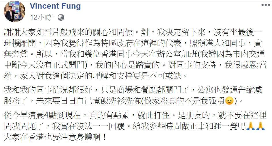 【新冠肺炎】留守拒坐最后班机离开 港驻武汉办主任:照顾港人责无旁贷