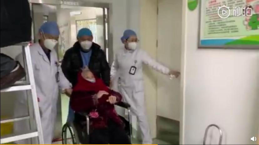 【新冠肺炎】好消息!武汉87岁老婆婆治愈出院