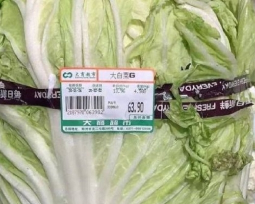 【新冠肺炎】超市农场品价格高涨 一颗大白菜卖63元