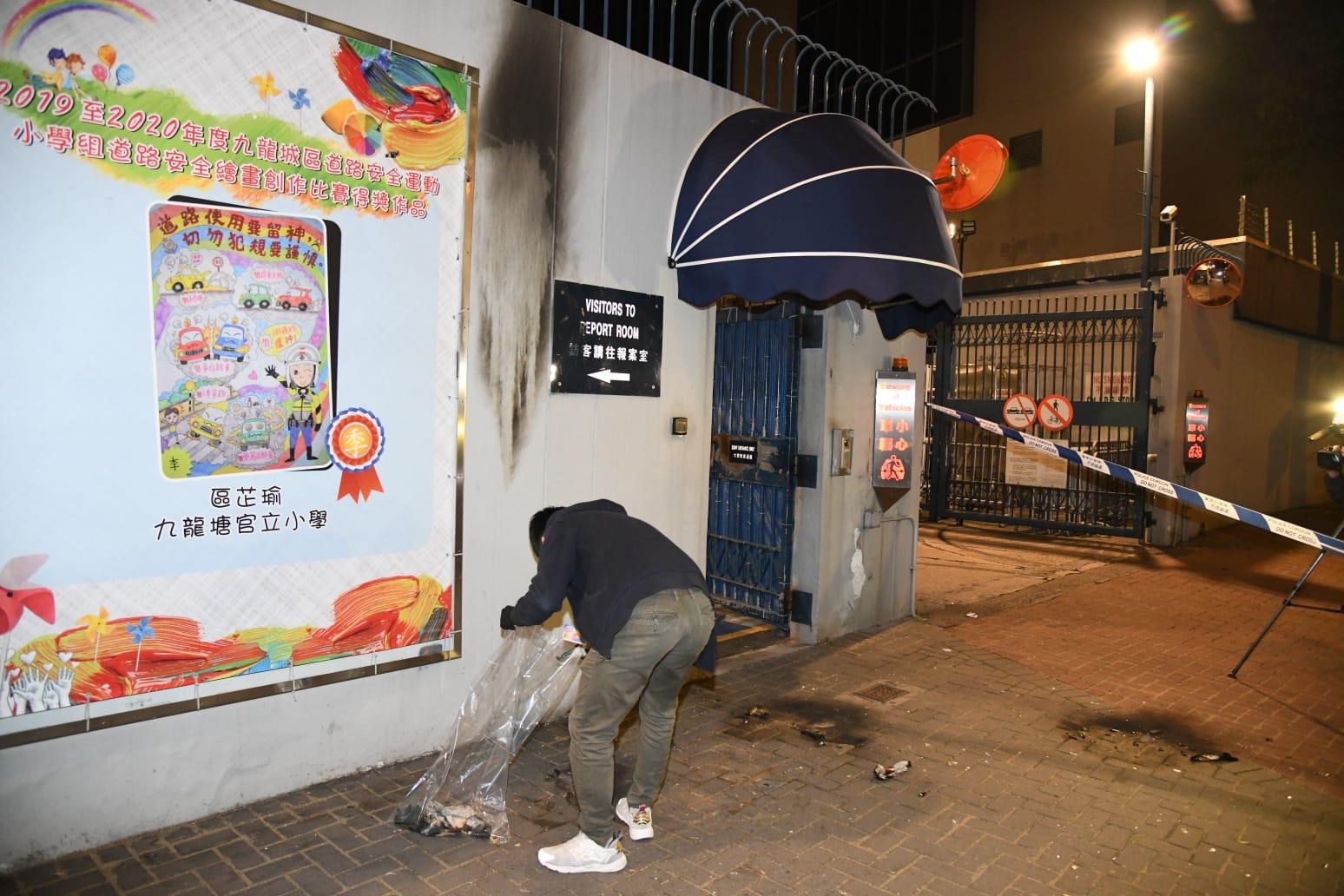 9小时4宗 红磡旺角葵涌警署警车被掷汽油弹