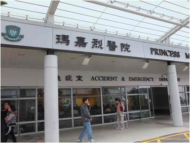玛嘉烈医院6病人染甲型流感 正隔离治疗