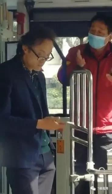 【新冠肺炎】广州男搭巴士拒戴口罩 被公安喷辣椒水制服