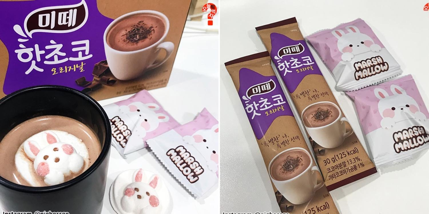 You can plop these bunny marshmallows from korea to make your hot chocolate too cute to drink at home
