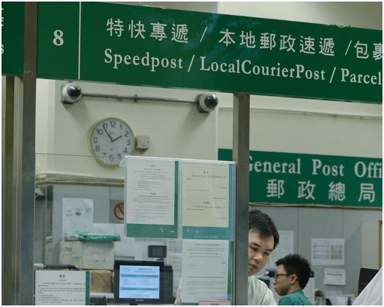 【新冠肺炎】邮局下周缩短开放时间 改隔日派信