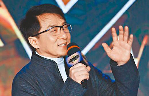 Jackie Chan and Artistes Film Video to Boost Morale Amid Coronavirus Outbreak