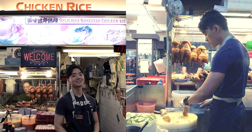 Chicken rice hawker in Katong, 26, also juggles being a TikTok influencer & passion for theatre
