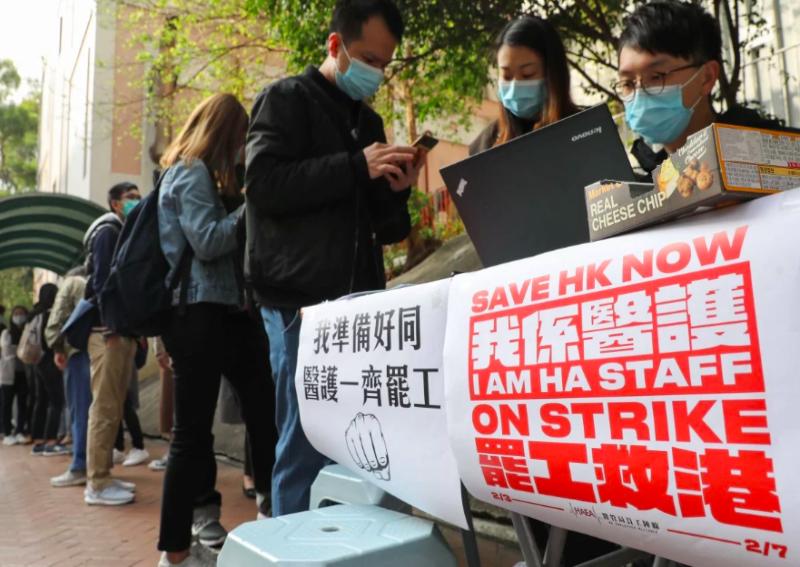 Hong Kong hospital strike kicks off as top doctor backs mainland China border closure calls amid coronavirus fears