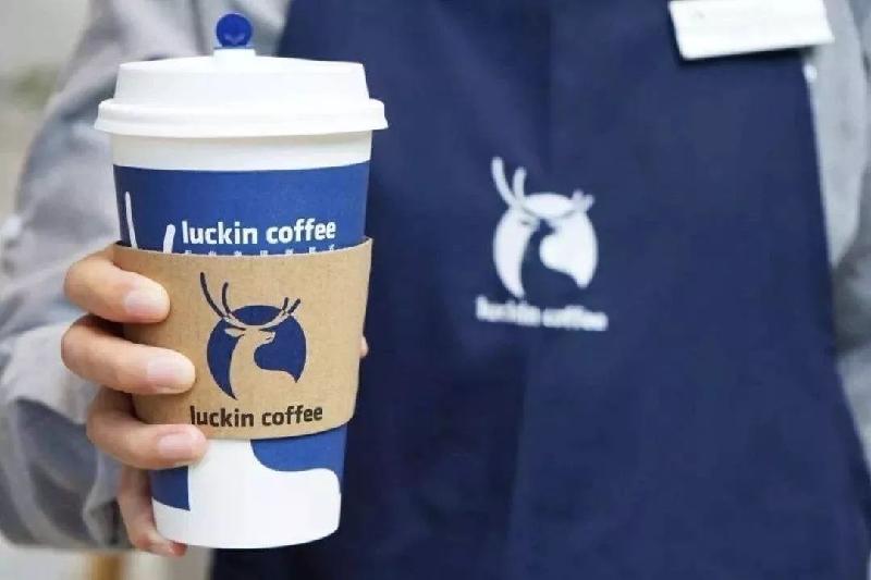 瑞幸咖啡爆假账‧面临490亿赔偿