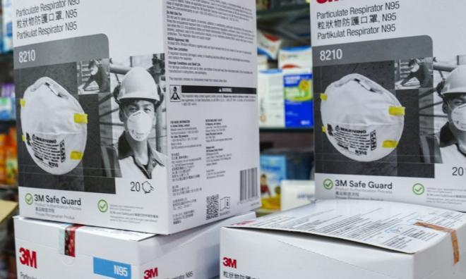 16商家违法高价卖口罩,贸消部开逾6万元罚单