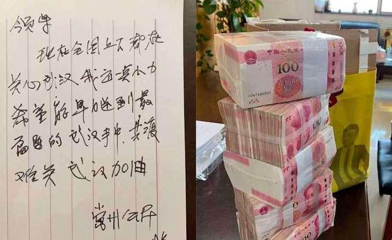 江苏老翁放下30万转身就走 留纸条:捐给武汉