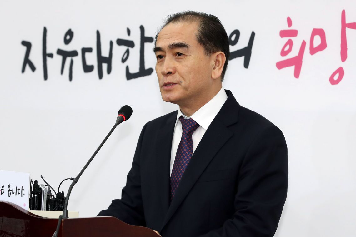 Former North Korean diplomat to run in South's elections