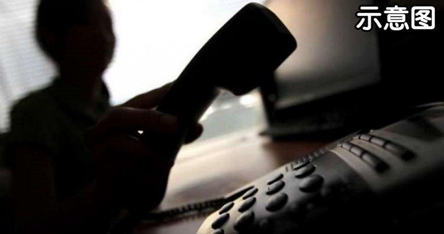 假警指涉洗黑钱案 女公务员被骗12万