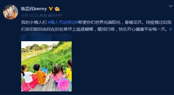 陈浩民称孩子们是自己的小情人父爱爆棚,孩子们野外玩耍活力十足