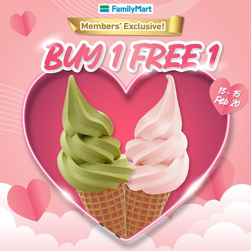 庆祝情人节,FamilyMart即日起雪糕买一送一!三天大促销!快来拿~