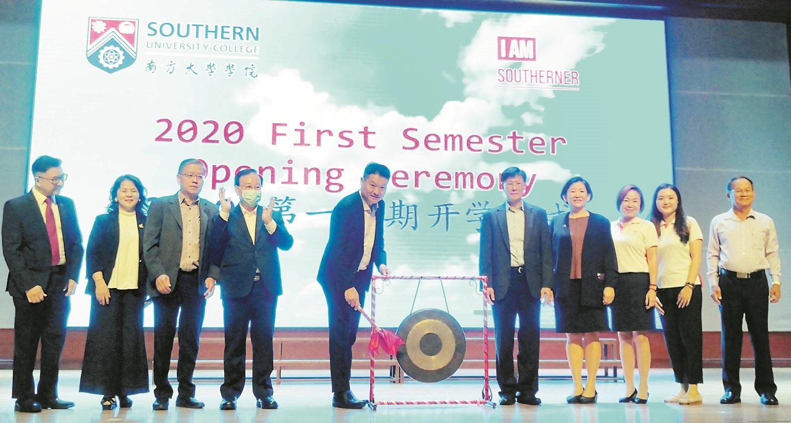 南方大学中国学生 推迟至5月开学