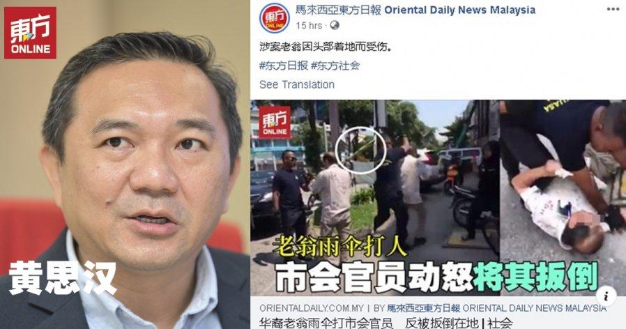 执勤过程摄录下 黄思汉:计划让执法员携网络摄录机