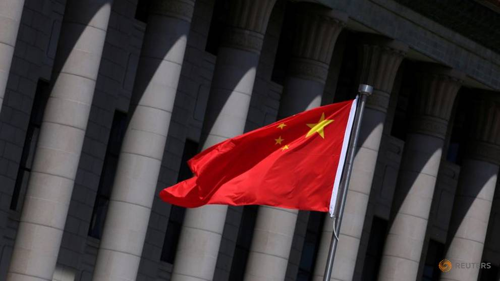 China says COVID-19 outbreak will not impact nuclear power plant construction