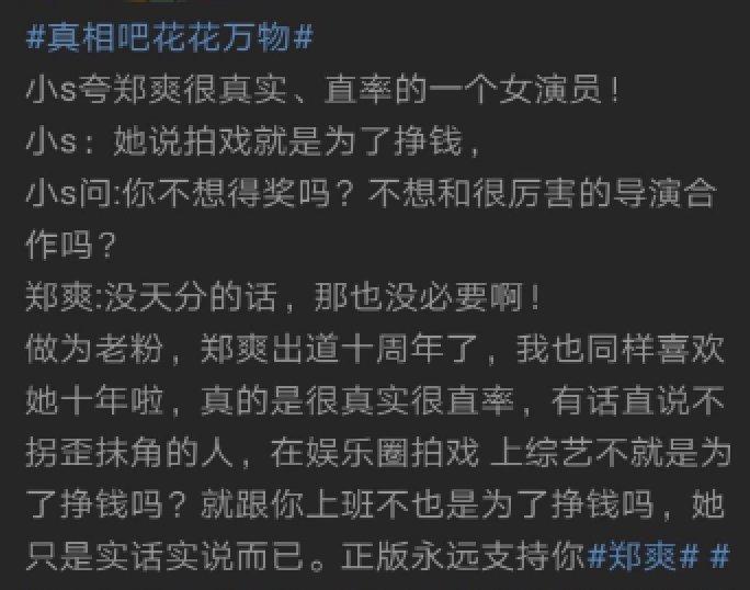 肖战与杨紫合作后又牵手郑爽?两人新戏备受期待,之前互动超甜