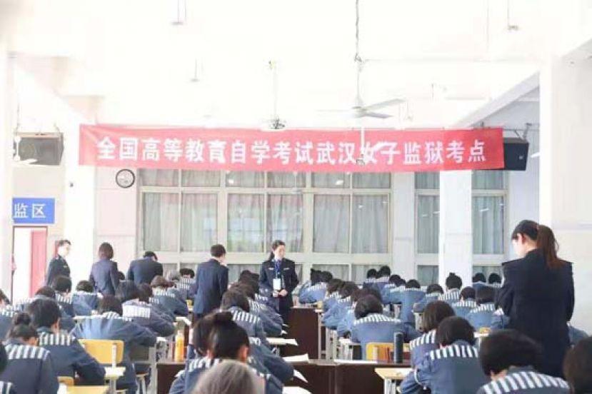 武汉女子监狱确诊230人 2官被免职