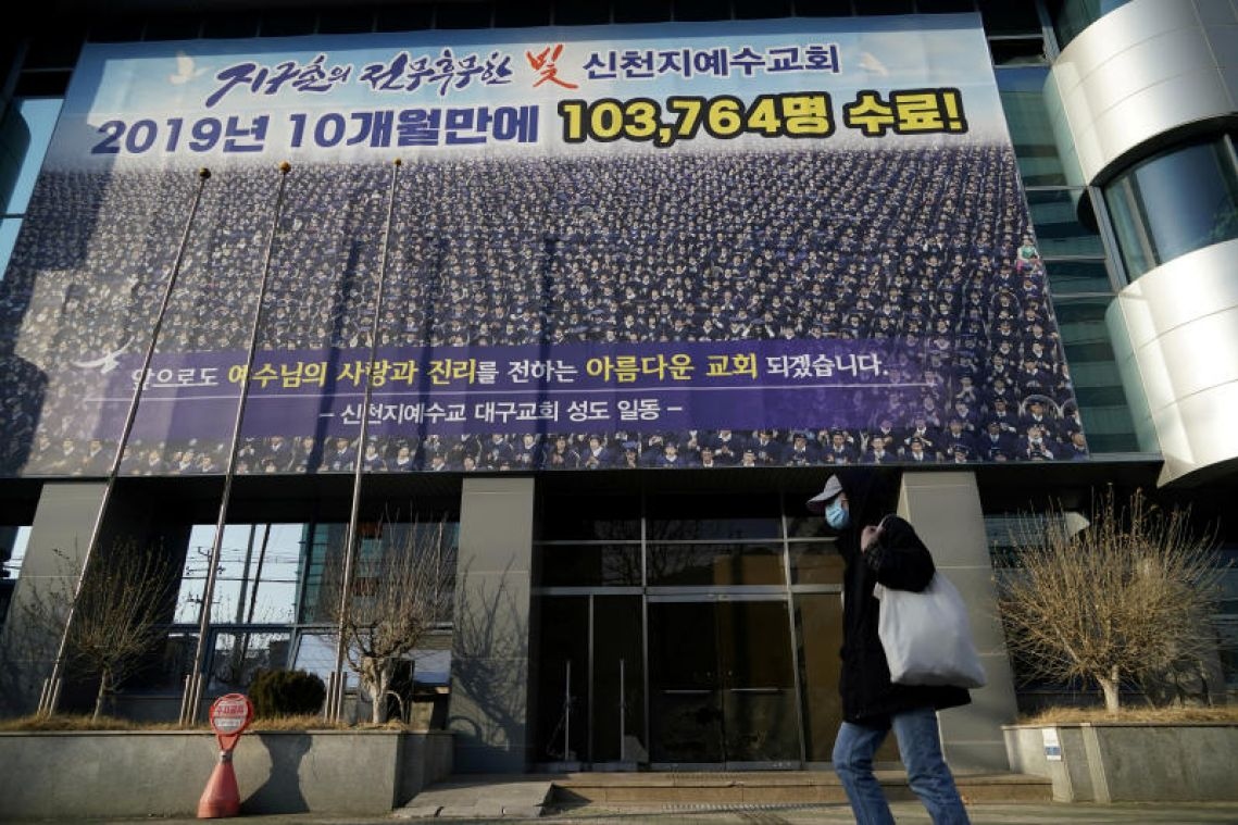 Coronavirus: Israel quarantines pupils who met South Korean tourists