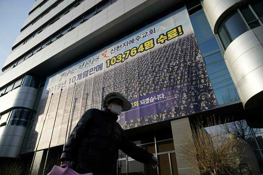 South Korea to test 200,000 members of church at centre of coronavirus outbreak