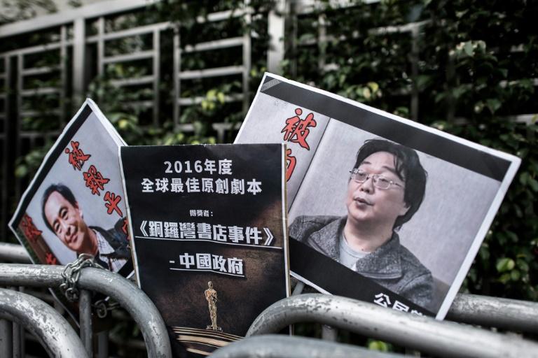Sweden demands China release bookseller Gui Minhai: minister