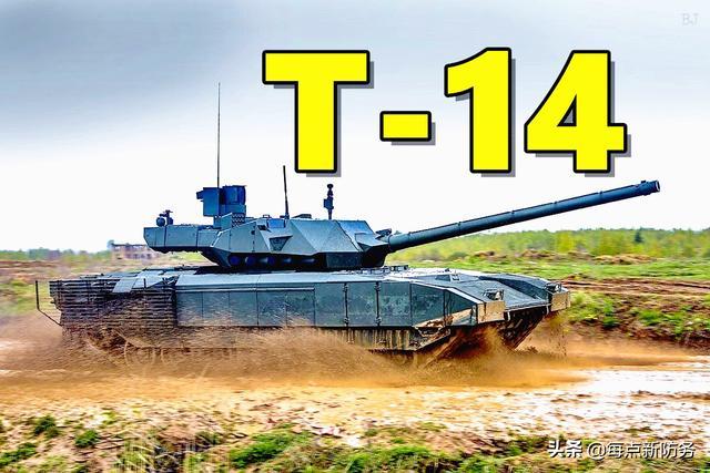 """印度买464辆T-90MS,想要""""啃动""""15式坦克?还是等T-14到手吧"""