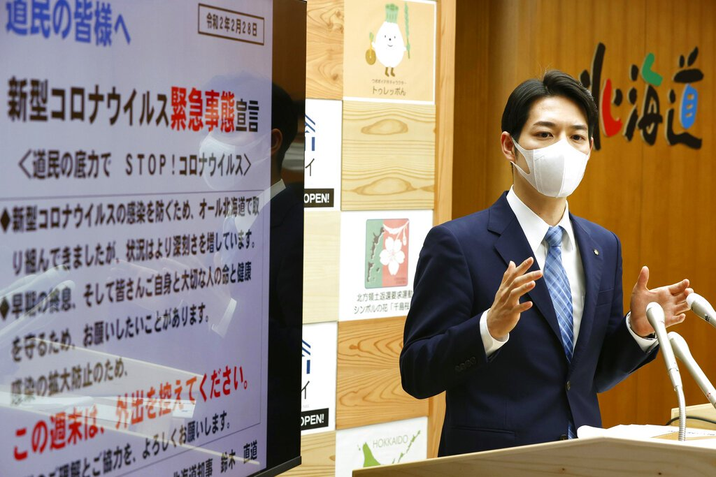 Japan reports 2 new deaths, Hokkaido urges people to stay home