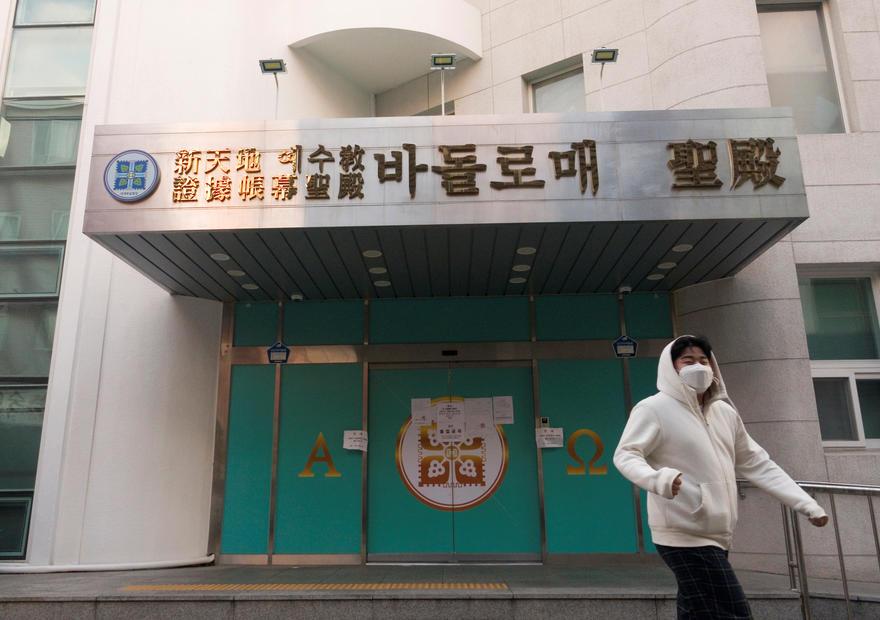 Murder probe sought for South Korean sect at centre of coronavirus outbreak