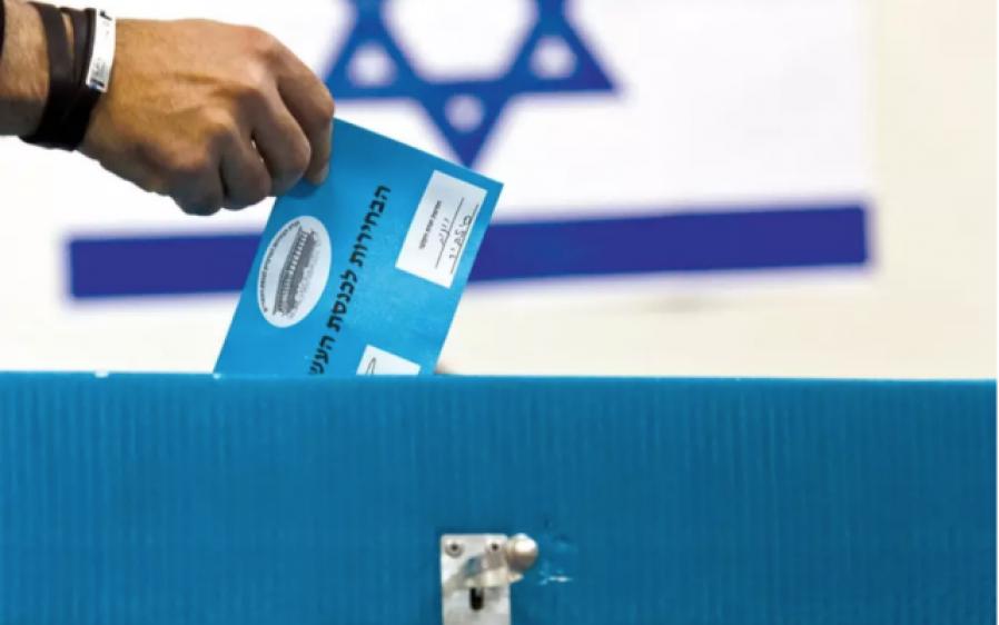 以色列举行一年内第三次大选 法媒:选民疲乏