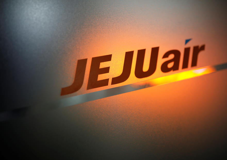 South Korea's Jeju Air says to acquire stake in Eastar Jet for $45 million