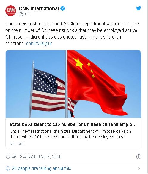 《华尔街日报》辱华事件再发酵,美国要求中国媒体60名记者10天内必须离美!(组图)