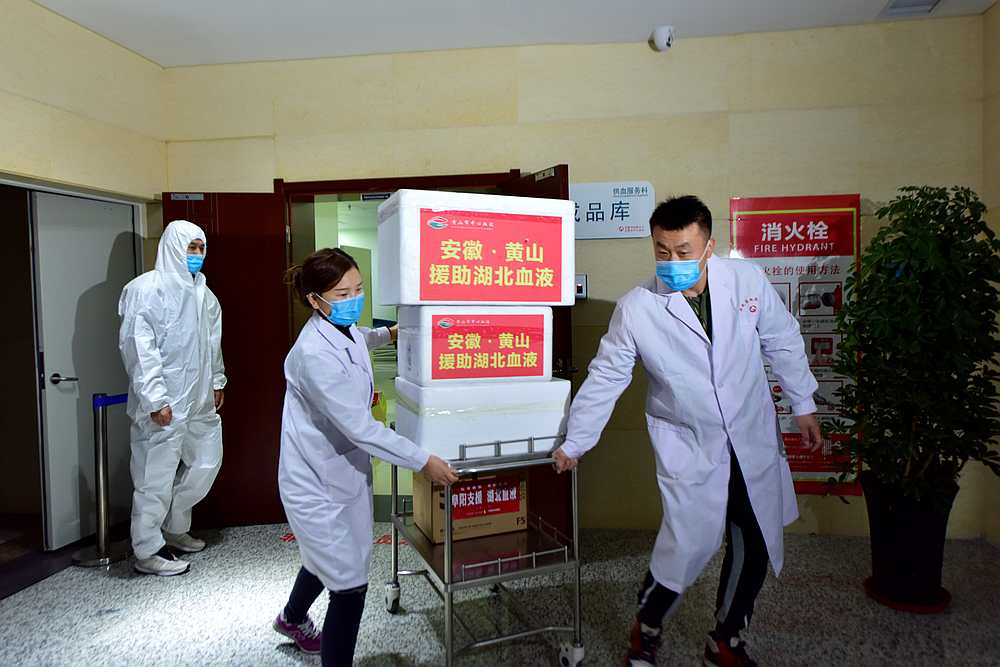Mainland China reports lowest number of new coronavirus cases since January