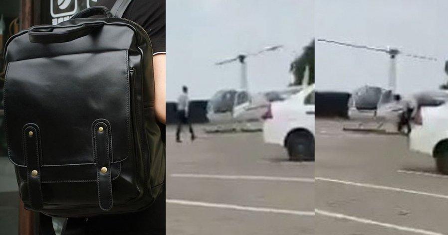 男大生忘了拿书包上课 爸妈开直升机送来学校