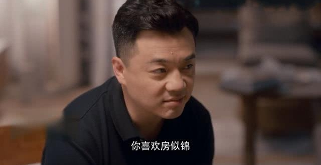 安家:房家遭遇大难,徐文昌为帮房似锦编造谎言,张乘乘开始慌了