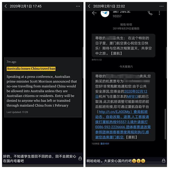 """""""至少我是幸运的!""""中国留学生自述:为回到澳洲上学,我花了19天(组图)"""