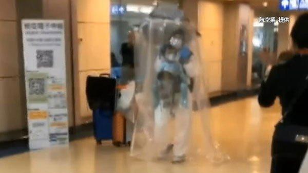 ◤全球疫急◢ 自制塑料帘 防护伞罩全身 夫妻抱婴台湾转机回中国避难