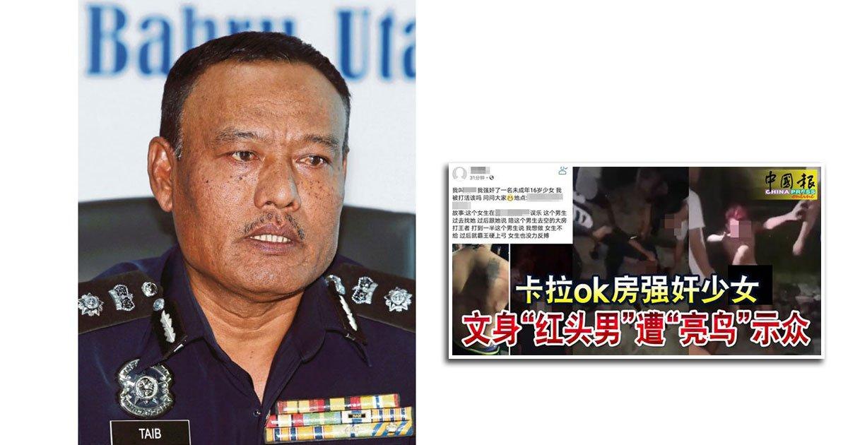 """围殴""""红头""""青年 2华青被捕 警:涉报复行为"""