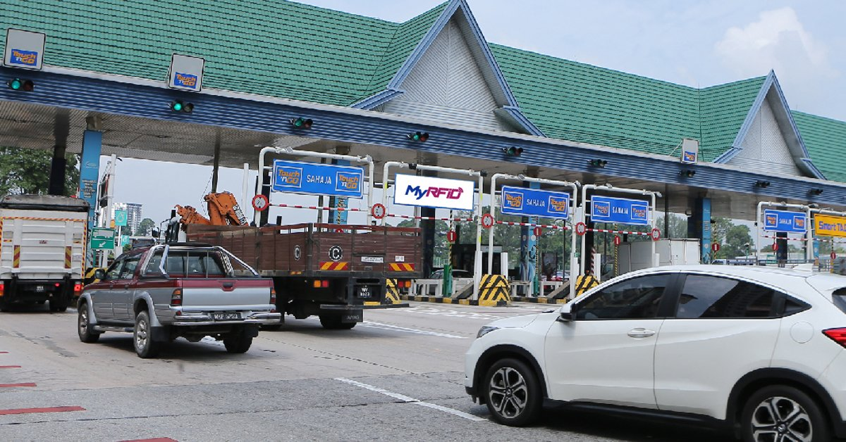 南北大道83收费站 全面落实RFID收费