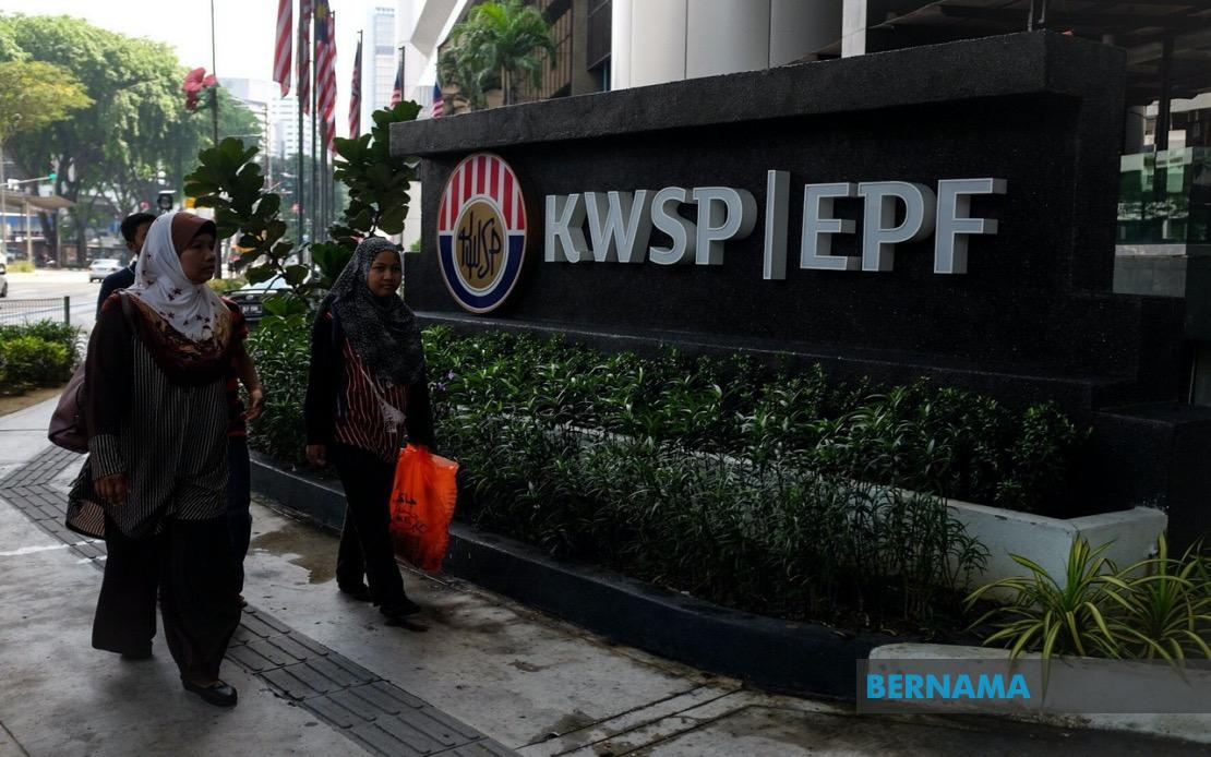 MTUC warns against EPF Account 1 withdrawals