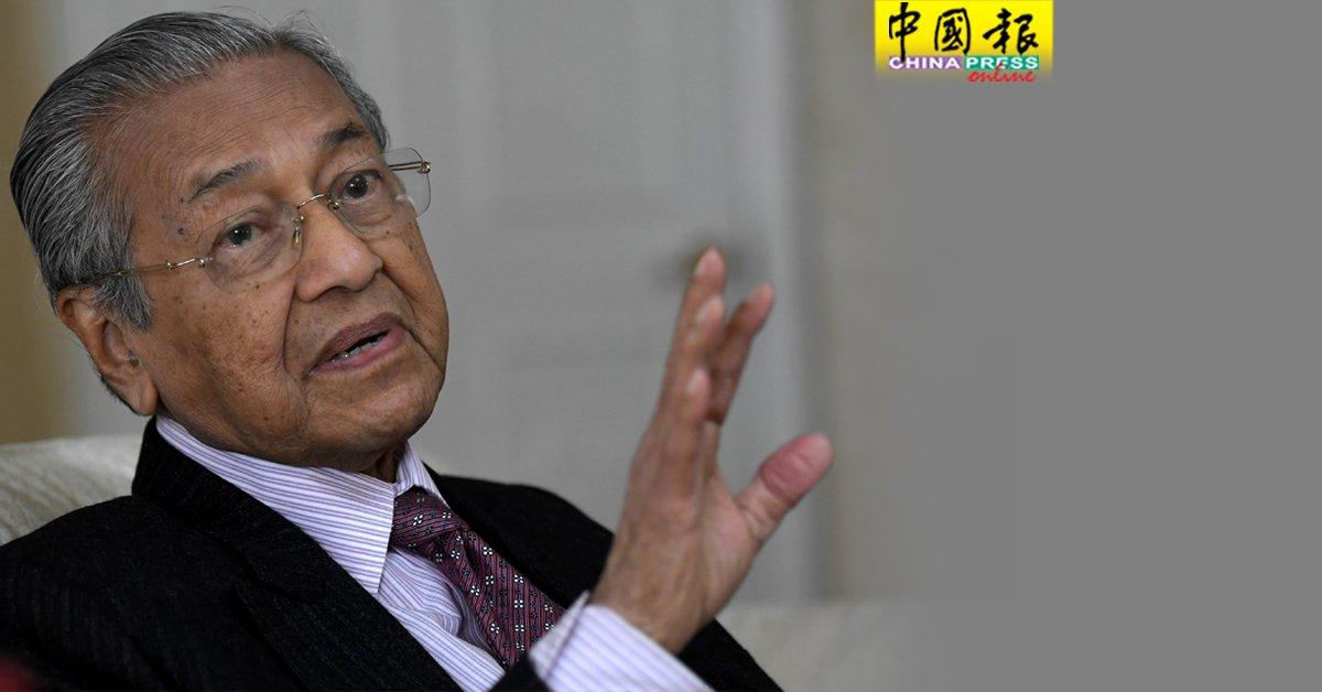 """◤马哈迪专访Part 1◢""""他可以大派糖果拉人"""" 相信慕尤丁已可执政至大选"""