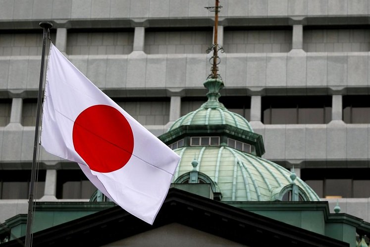 Pandemic fears drive Japan to buy record US$41b of debt